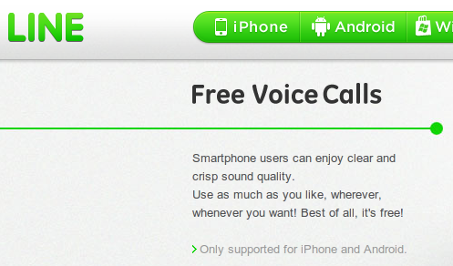 Free Voice Call Line